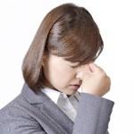 頭と目の奥の方が痛い場合のは危険な症状?吐き気やめまいもある!