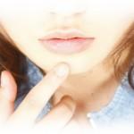 唇ヘルペスができる原因は?早く治す方法はあるの?